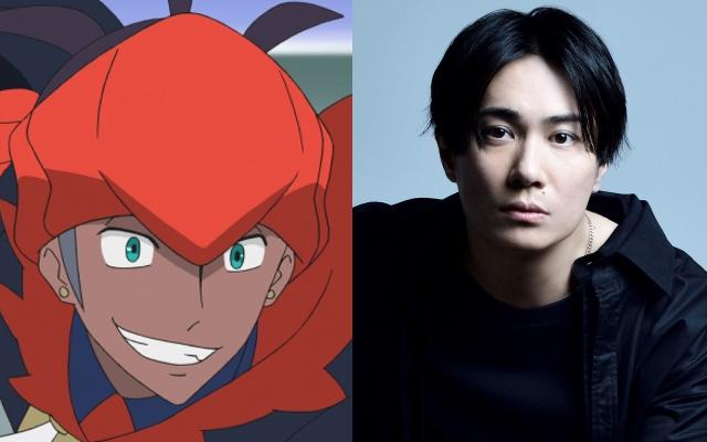 TVアニメ『ポケモン』キバナ役に鈴木達央さんが決定!ドラゴンジム・ジムリーダーでダンデのライバル