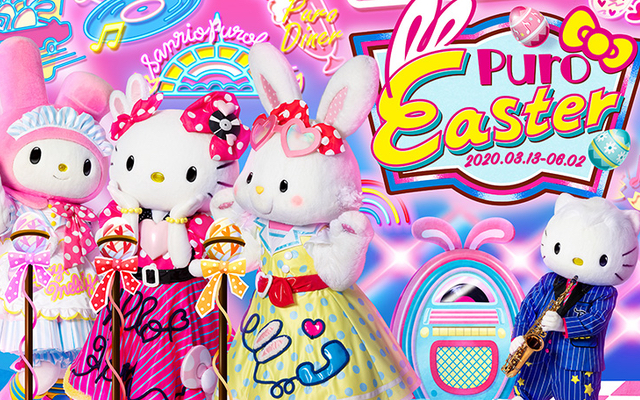 """「サンリオピューロランド」公式SHOWROOMで""""ショー""""を配信!初回はイースターがテーマの「Egg'n'Roll Easter!」"""