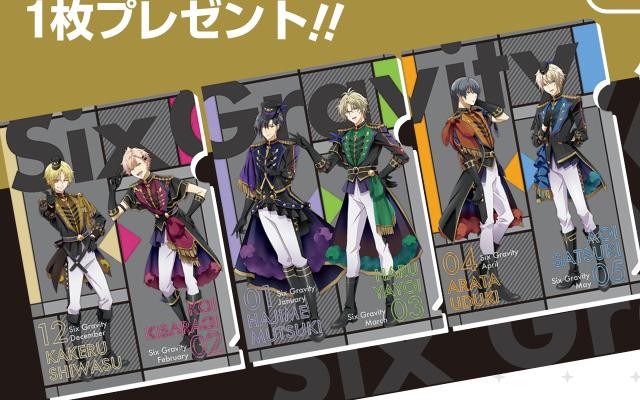 『ツキアニ2』x「デイリーヤマザキ」オリジナルクリアファイルが貰えるキャンペーン開催決定!