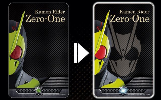 『仮面ライダー』シリーズのICカード着せ替えパスケースが登場!改札にかざすとライダーマークがピカッと光る仕様