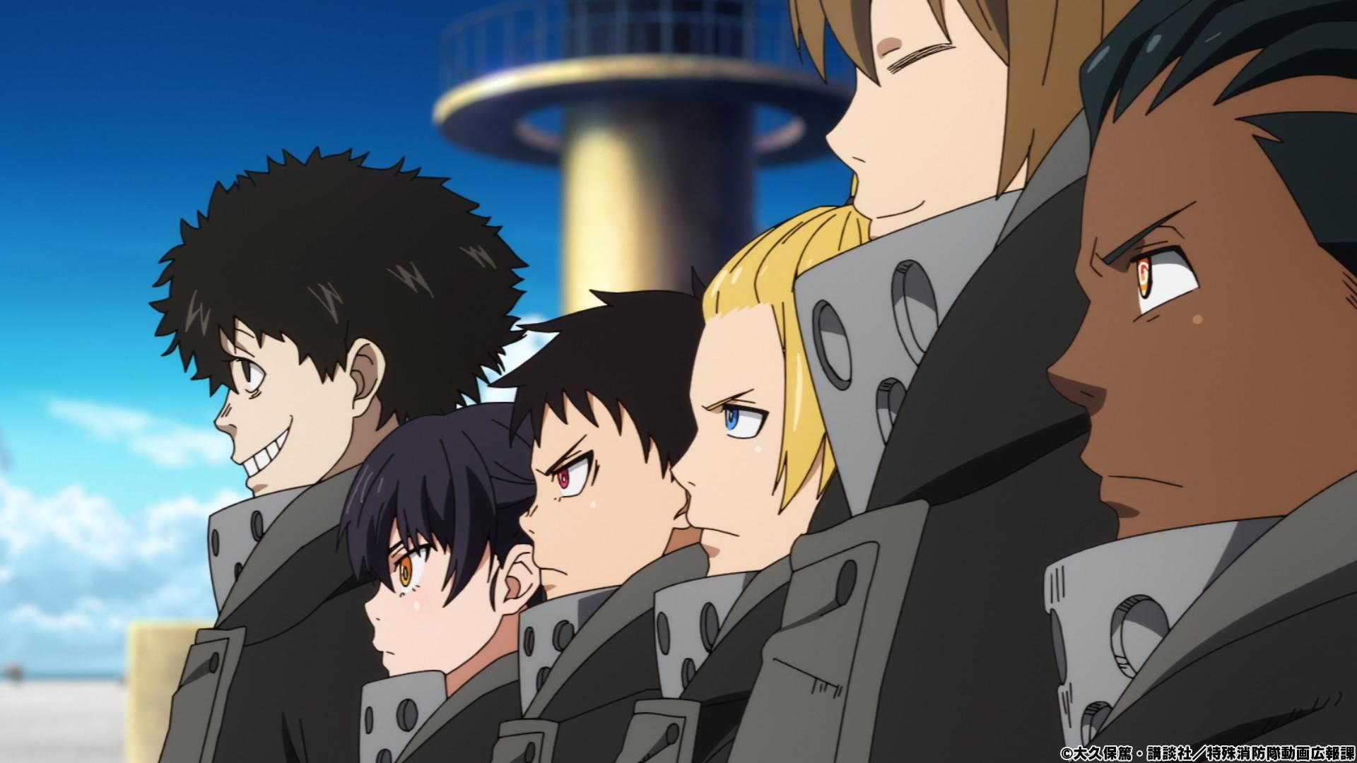 TVアニメ「炎炎ノ消防隊 弐ノ章」第2弾PV&第壱話のあらすじ・先行カット公開!7月3日より放送開始