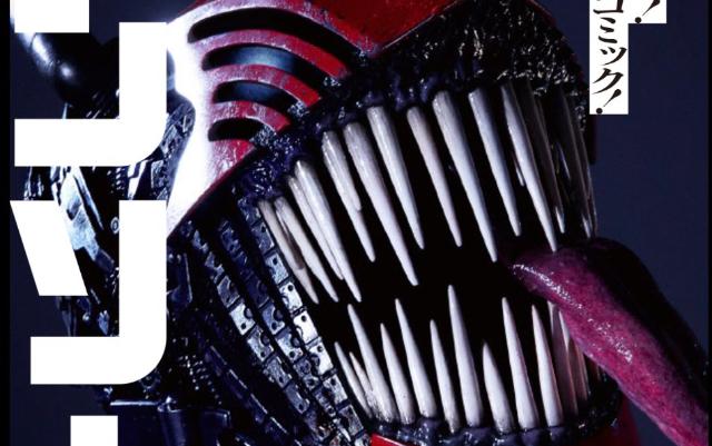 『チェンソーマン』7巻発売記念で悪魔デンジが超リアル再現!渋谷にポスター掲載&スペシャルPV公開