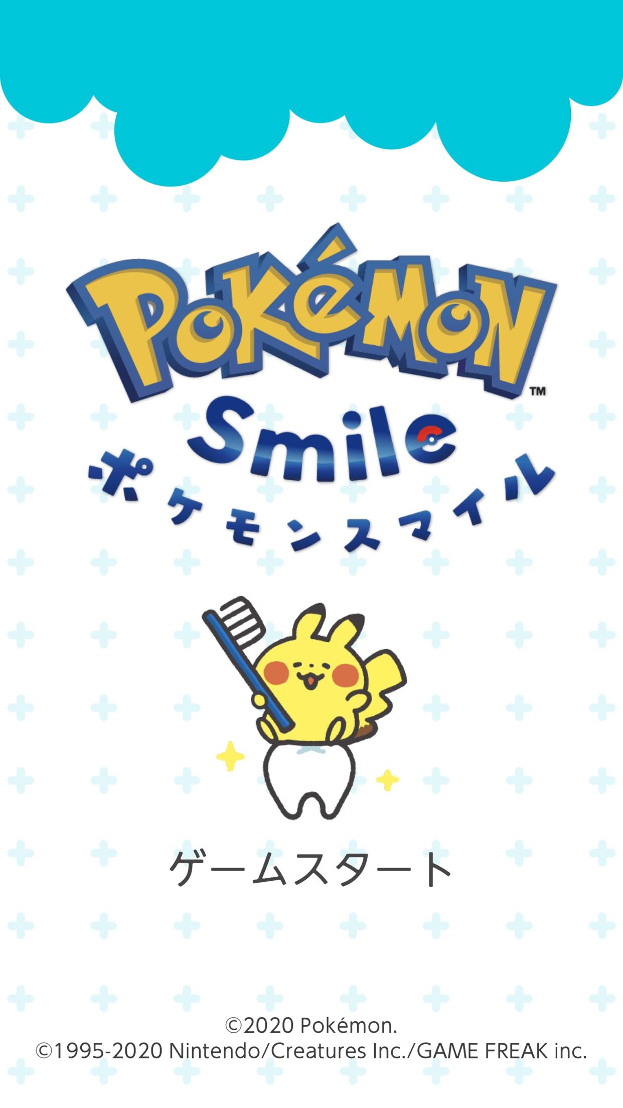 『ポケモン』歯みがきを楽しく習慣化できる新作アプリ「ポケモンスマイル」リリース決定!