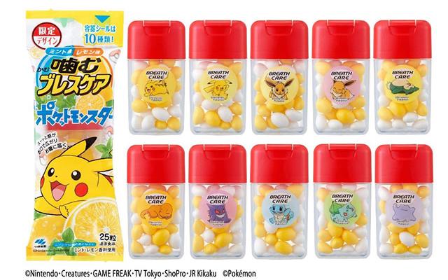 『ポケモン』x「噛むブレスケア」コラボパッケージ全10種が数量限定で販売決定!