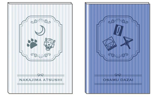 『文スト』マンスリースケジュール手帳が登場!キャラのイラストやモチーフアイコンが散りばめられたデザイン