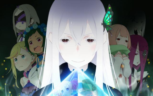 TVアニメ『リゼロ』2nd seasonのキービジュ&PV公開!追加キャストに岡本信彦さんらが発表