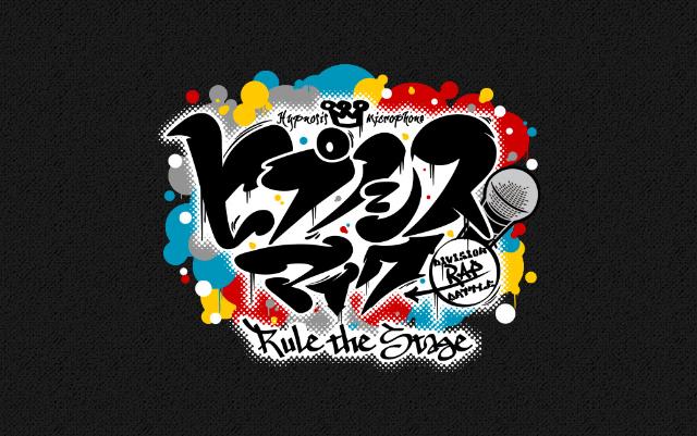 全公演中止が発表されていた「ヒプステ -track.2-」8月に改めて上演決定!