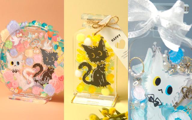 アクキー&アクスタをかわいく飾れる「カスタマニア」新デザイン登場!結婚式がテーマのウェルカムボードなど