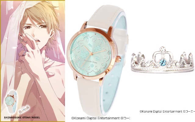 『ときレス』アイドルたちがプロデュースした腕時計&リングが登場!テーマは「愛する女性への贈り物」