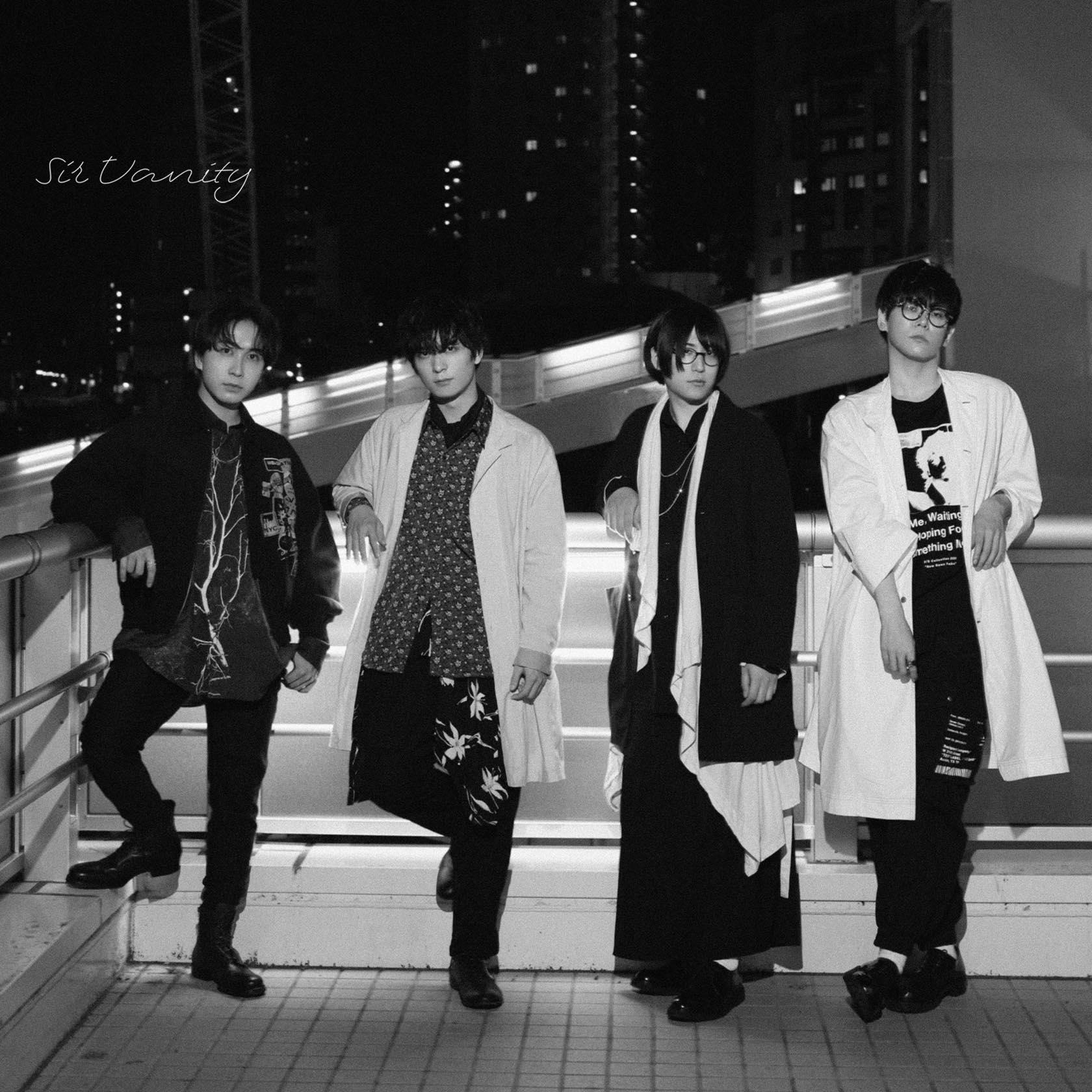 梅原裕一郎さん&中島ヨシキさんが参加するバンド「Sir Vanity」初の配信シングルリリース!