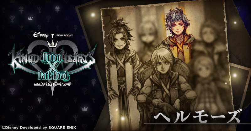 『KH』シリーズ初のリズムゲーム「メロディ オブ メモリー」発売決定!新作アプリ「KHDR」は6月22日配信
