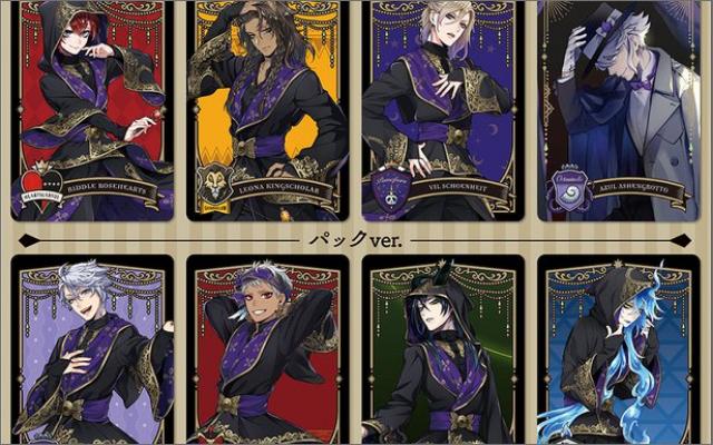 『ツイステ』新グッズ「メタルカードコレクション第2弾」9月に発売決定!