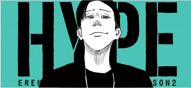 広告業界を舞台にクリエイターの葛藤を描いた人気漫画「左利きのエレン」スピンオフ漫画無料公開!