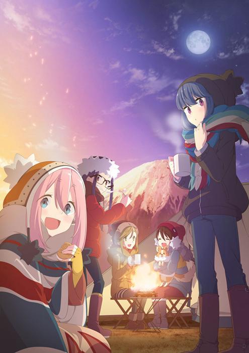 TVアニメ『ゆるキャン△』7月より再放送決定!