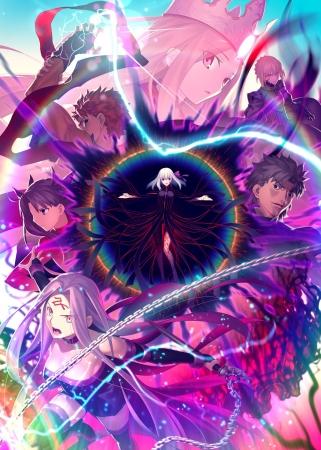 劇場版「Fate/stay night HF Ⅲ.spring song」8月15日公開決定!