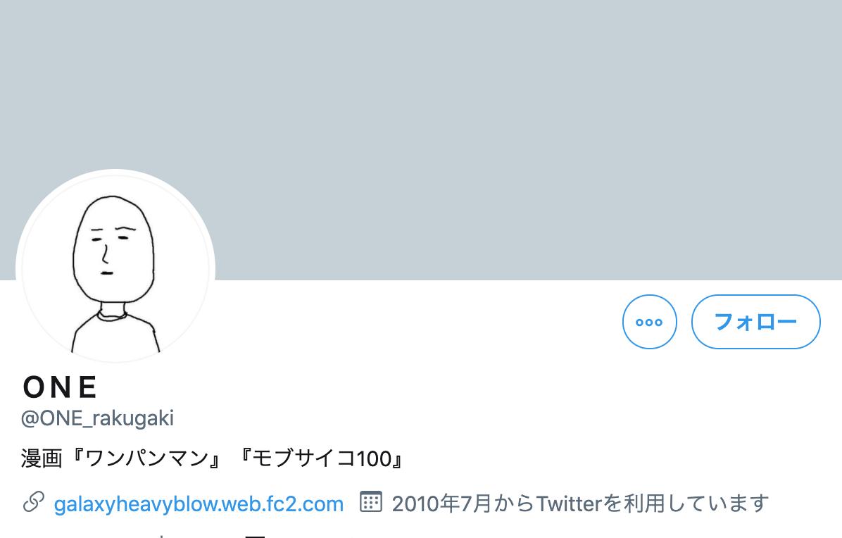 『モブサイコ100』原作者・ONE先生が霊幻師匠のイラスト公開!