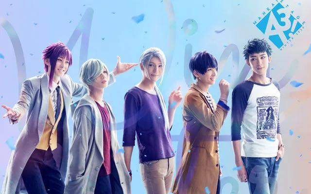 「エーステ 〜WINTER 2020〜」公演情報解禁!ライビュ&ライブ配信も実施決定