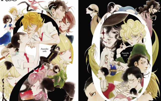 『同級生』『Jの総て』作者・中村明日美子先生デビュー20周年を記念した展覧会開催決定!描き下ろしビジュアルも公開