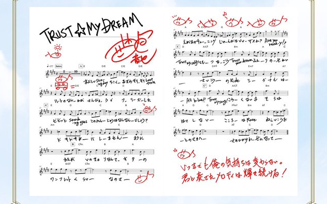 """『うたプリ』10周年記念メッセージが""""プリツイ""""で公開!音也「君に終わりのないメロディを届けるって約束するよ!」"""