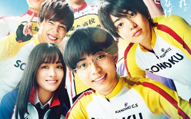 実写映画『弱ペダ』チーム総北が集結したポスター&キンプリが歌う主題歌が聴ける予告編公開!