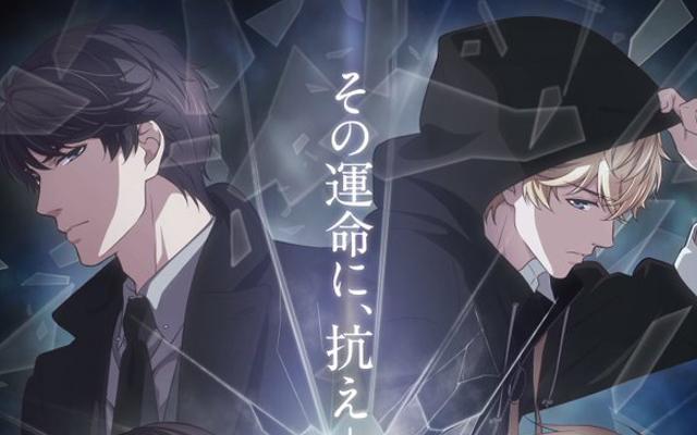 TVアニメ『恋プロ』新キービジュ&PV公開!アニメ設定資料集・原画が登場する展示イベントも開催決定