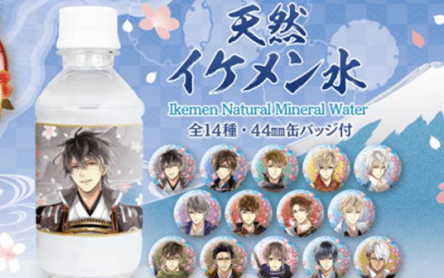 第一弾は『イケメン戦国』アニメ・ゲーム・キャラクターのドリンクやグッズを販売する「自由販売機」本格始動!