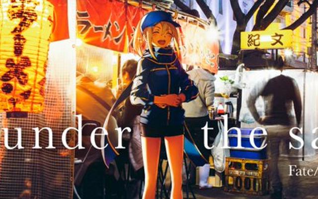 『FGO』5周年記念新聞広告の九州地方が解禁!屋台を楽しむ謎のヒロインX、阿蘇に降り立つ天草四郎など