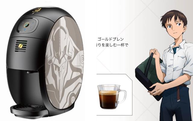 『エヴァ』モデルのコーヒーマシンが数量限定で販売決定!シンジ、カヲルらパイロットイメージのコーヒーレシピも公開中