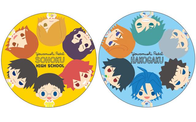 『弱ペダ』ミニキャラプリントが可愛いラウンドクッションが登場!総北・箱学・京都の全3種類