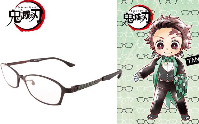 """『鬼滅の刃』炭治郎・禰豆子をイメージした""""眼鏡""""販売決定!描き下ろし使用の眼鏡拭き・ケース・缶バッジが付属"""