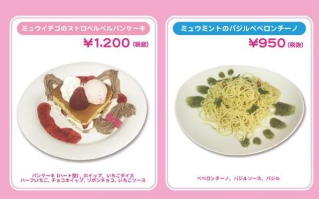 『東京ミュウミュウ』×「プリンセスカフェ」ミュウイチゴら5人をイメージしたフード&ドリンク公開!