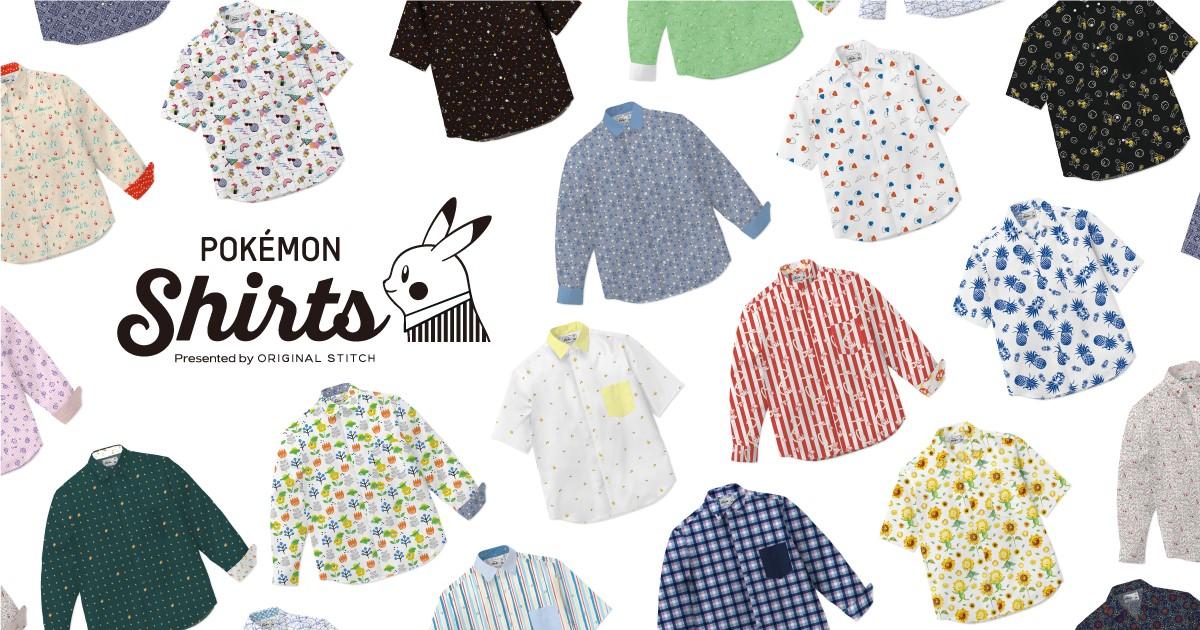 ポケモン柄を自由にカスタマイズできる「ポロシャツ」登場!151種のポケモンやモンスターボールボタンで自由にデザイン