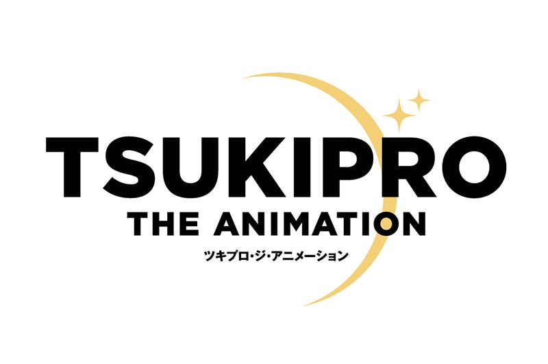 TVアニメ「プロアニ」第2期が2021年に放送決定!第1期の再放送&CD4枚同時リリースも