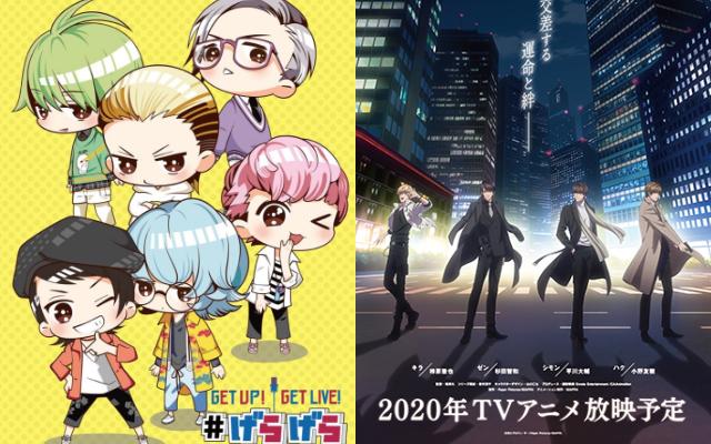【2020年夏アニメ】放送が楽しみな作品は?にじめんユーザー期待度調査!