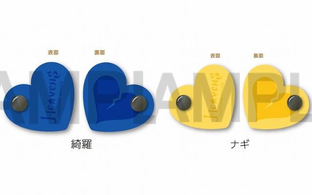 『うたプリ』HE★VENSのグッズが登場!今なら購入特典が付く!?