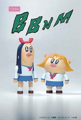 『ポプテピ』内の永遠の新コーナー「ボブネミミッミ」29時間耐久生放送決定!この狂気にあなたはどこまで耐えられる?