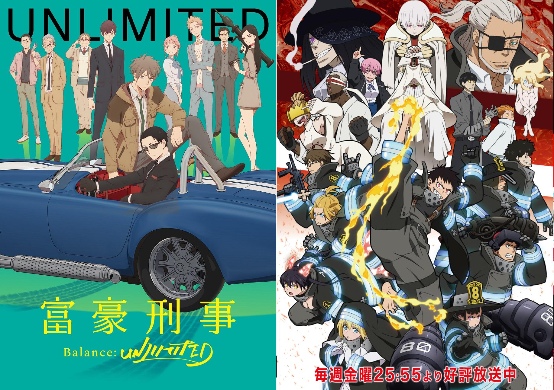 【2020年夏アニメ】にじめんユーザー期待度調査結果発表!1位はついに放送が再開される『富豪刑事』