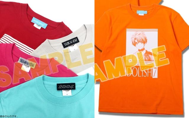 『アイナナ』新作グッズ「ソロTシャツ2020」発売決定!もちろんZOOLもラインナップ