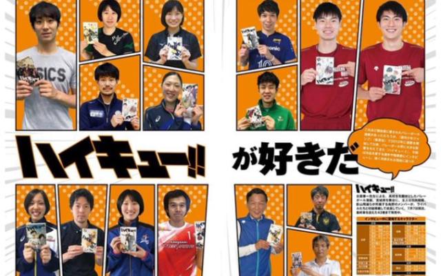 『ハイキュー!!』古舘先生の宣伝イラストも到着!本日7月15日発売の「月バレ」8月号に総力特集掲載