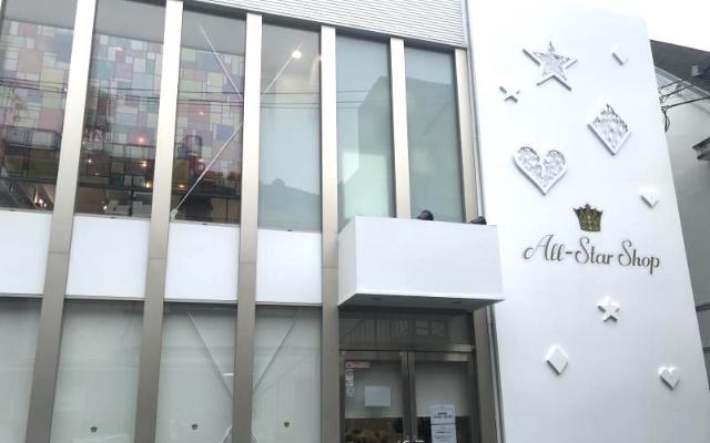 『うた☆プリ』10周年記念ショップ「All-Star Shop 原宿」オープニング内覧会に行ってきました♪