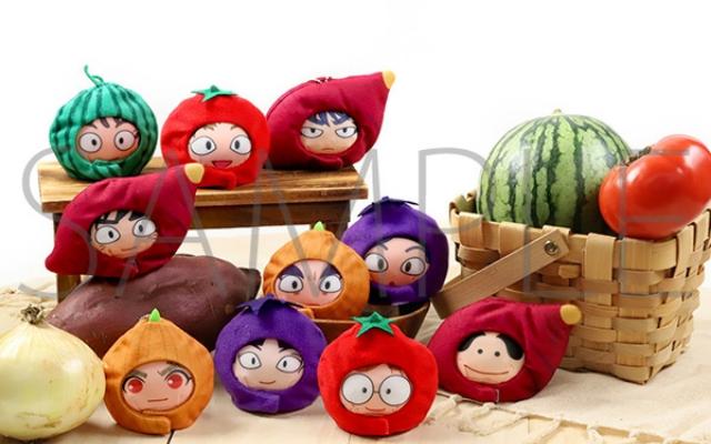 『忍たま乱太郎』お野菜のずきんがかわいすぎる!着脱可能なマスコットシリーズ「あにずきん」に登場