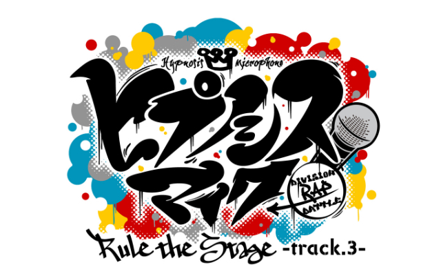 『ヒプステ』オオサカ&ナゴヤ中心の「-track.3-」上演決定!白膠木簓役に荒牧慶彦さんらが発表