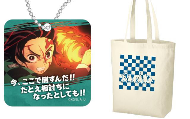 『鬼滅の刃』×「TSUTAYA」キャンペーン開催決定!レンタル利用でオリジナルグッズプレゼント