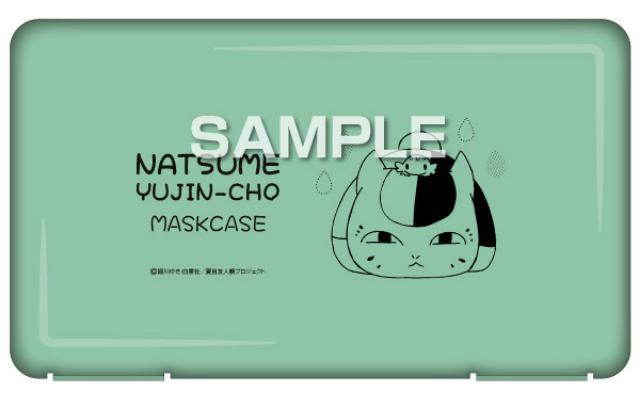 『夏目友人帳』ニャンコ先生のマスクケースが予約受付中!今の時期に嬉しい抗菌素材&5枚まで収納可能