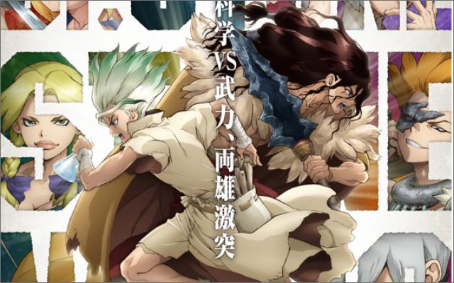 TVアニメ『Dr.STONE』第2期2021年1月放送決定!迫力のティザービジュアル&PV解禁