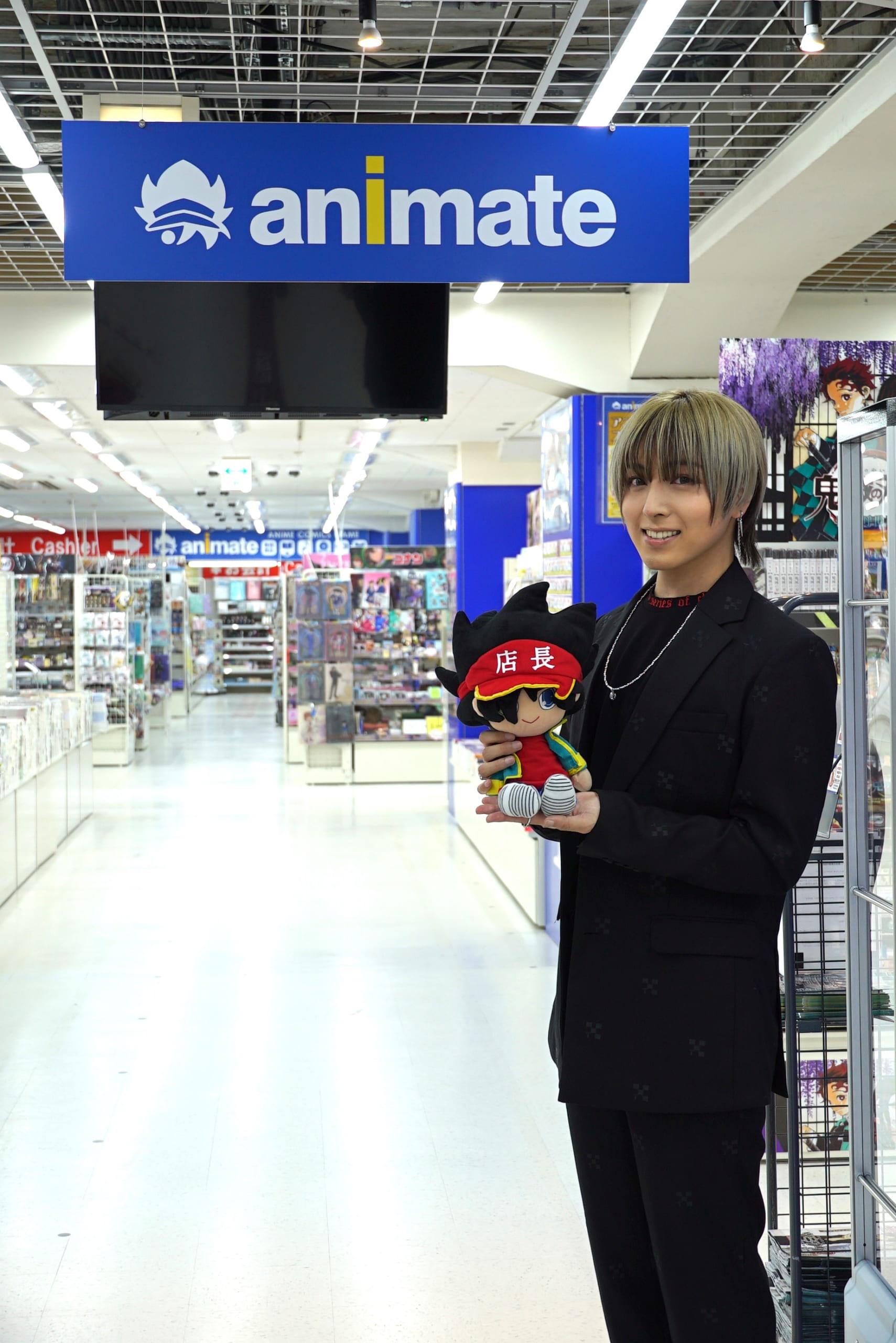 蒼井翔太さんがゲスト出演!新たにオープンする「アニメイト新宿ハルク」のメディア向け内覧会に行ってきました♪