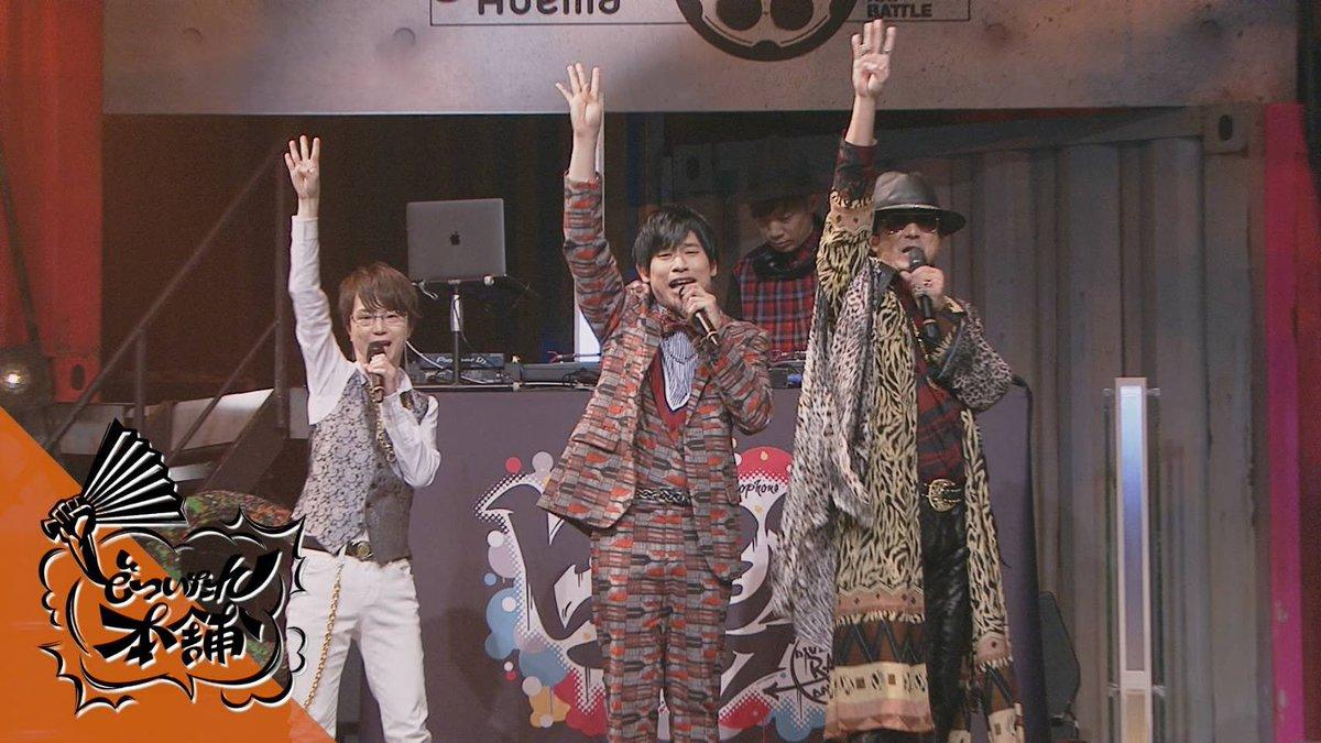 「ヒプマイ 5th LIVE」オオサカ・ディビジョンのトレーラー映像公開!軽快でデンポの良い関西弁ラップは必聴
