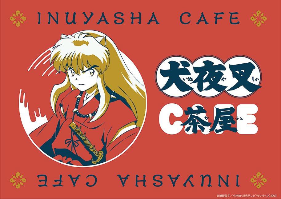 「犬夜叉カフェ」大阪・渋谷・名古屋にて開催決定!個性的なキャラたちをイメージしたメニューがすごい…ワクワクする!