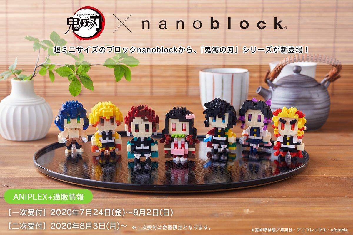 『鬼滅の刃』超ミニサイズの「nanoblock」発売決定!炭治郎の髪型&痣や、煉獄さんの眉毛がスゴい