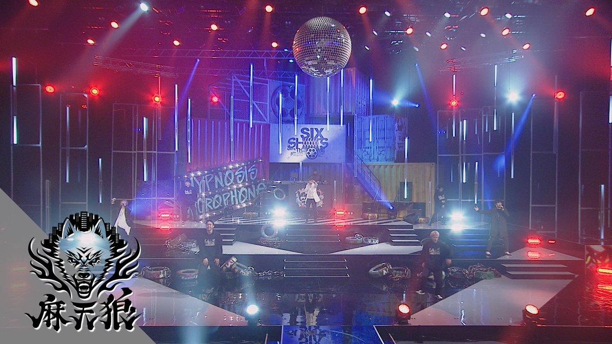 「ヒプマイ 5th LIVE」シンジュク・麻天狼のトレーラー公開!静かに殺気漂う「Shinjuku Style」